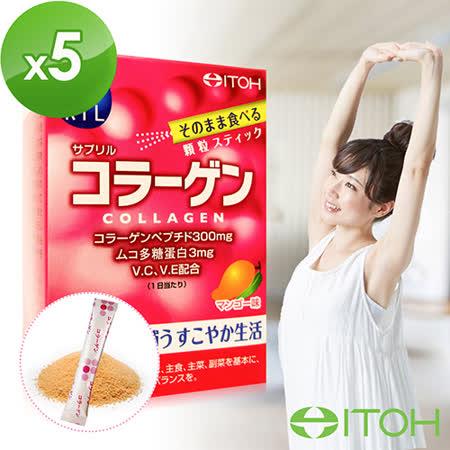 井藤ITOH 彈潤膠原蛋白+C粉5盒