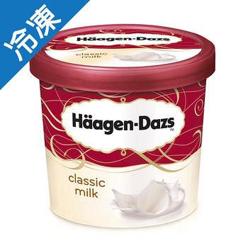 哈根達斯 冰淇淋迷你杯 經典牛奶 100ml