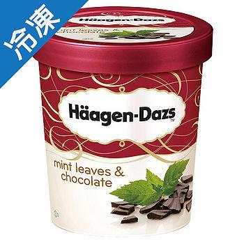 哈根達斯薄荷巧克力冰淇淋品脫473ml