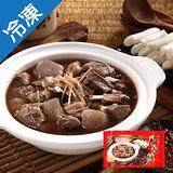 大興吉岡山羊肉爐-附韓式年糕