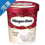 哈根達斯 冰淇淋品脫 經典牛奶 473ml