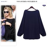 【韓系女衫】(中大碼) 新款超彈力圓領蝙蝠袖T恤