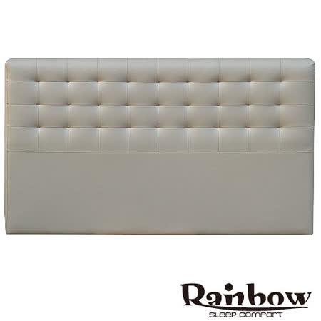 RB-經典多排方格床頭片-加大6尺