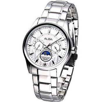 ALBA 完美人生日相腕錶 -銀白