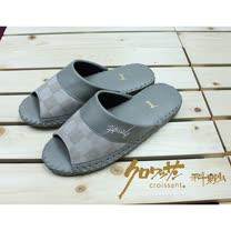 【クロワッサン科羅沙】手工限量室內鞋 TI 西洋棋盤 灰色 27CM