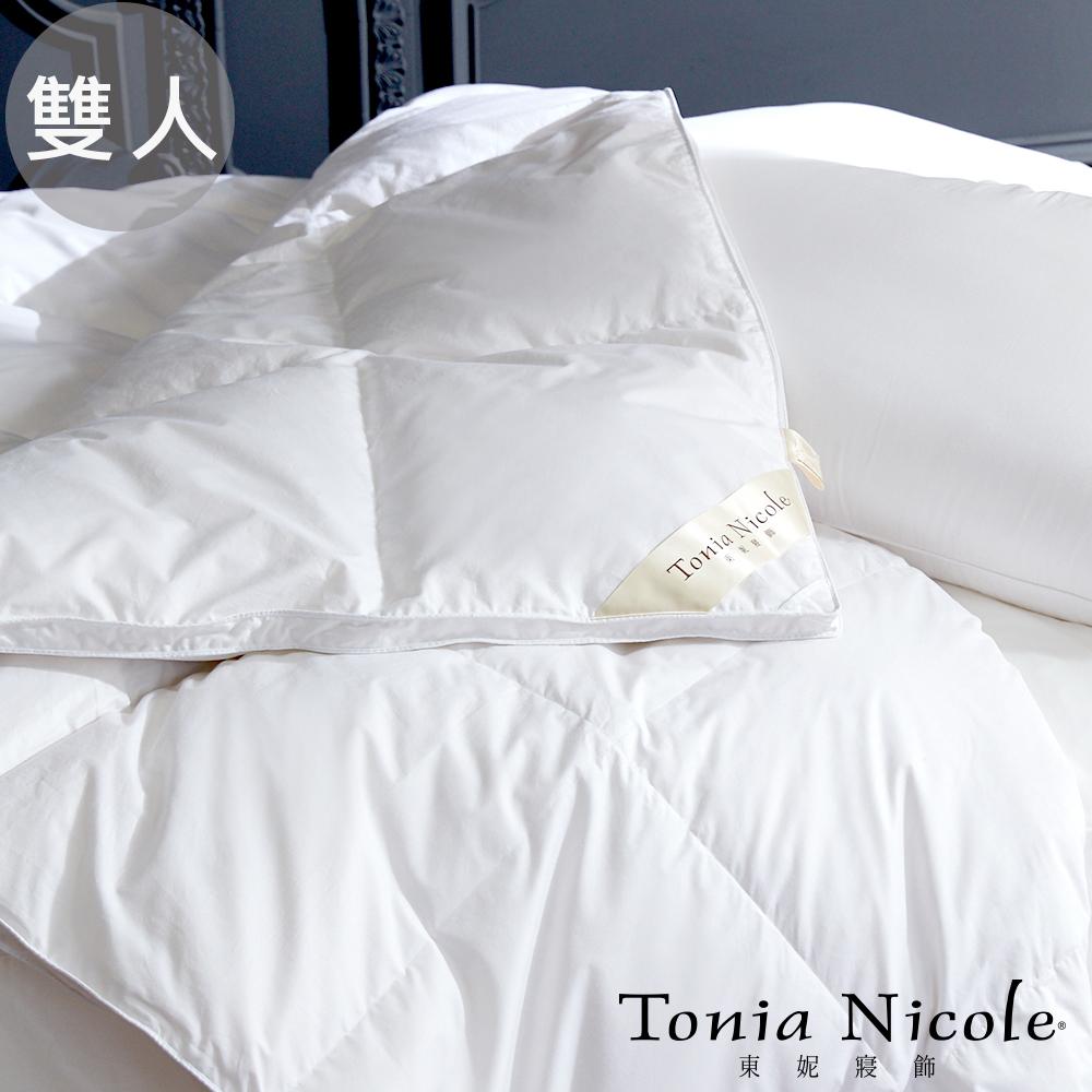 Tonia Nicole東妮寢飾 30D羽絨被 雙人