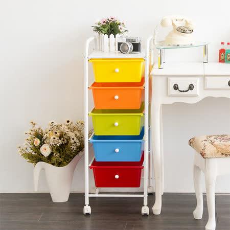 【ikloo】繽紛小巧五層抽屜車/收納盒