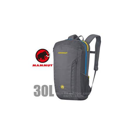 【瑞士 MAMMUT 長毛象】Xeron Element 30L 輕量多功能舒適電腦背包_02670 灰