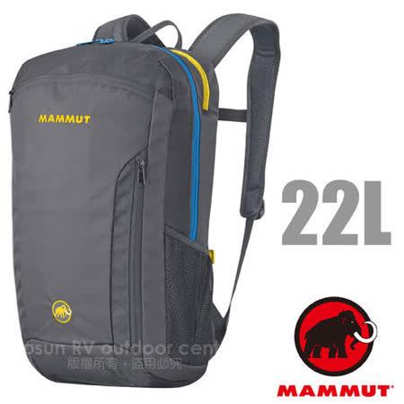 【瑞士 MAMMUT 長毛象】Xeron Element 22L 輕量多功能舒適電腦背包_02670 灰