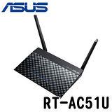 ASUS華碩 RT-AC51U AC750無線雙頻路由器