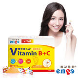 【enge 鷹記維他】王樂妍推薦-維生素B+C-速溶微粒隨身包-水果風味(30包入)