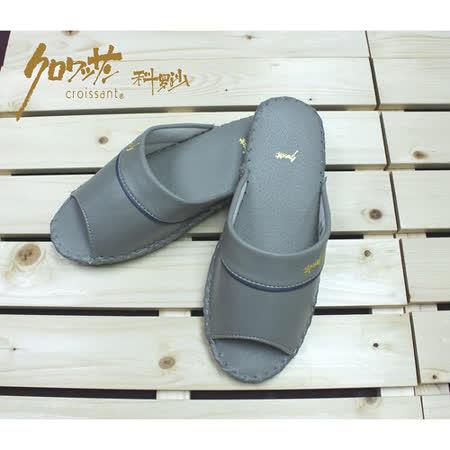 【クロワッサン科羅沙】手工室內鞋 TI 素面滾邊皮拖 灰28CM