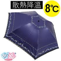 【日本雨之戀】獨家降溫8℃三折手開-幸運草 [深紫內黑]~日本熱銷款/雨傘/降溫傘/晴雨傘