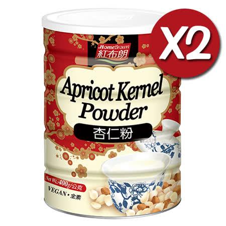 《紅布朗》杏仁粉(400g/罐)X2