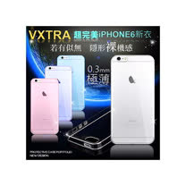 VXTRA 超完美 iPhone6 4.7吋 清透0.5mm隱形保護套