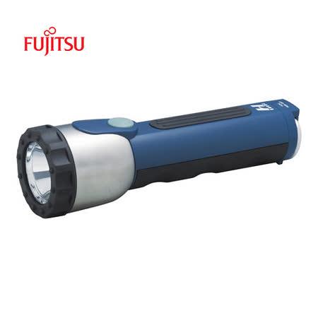 FUJITSU 富士通 日本防水型LED手電筒 HGN1221F