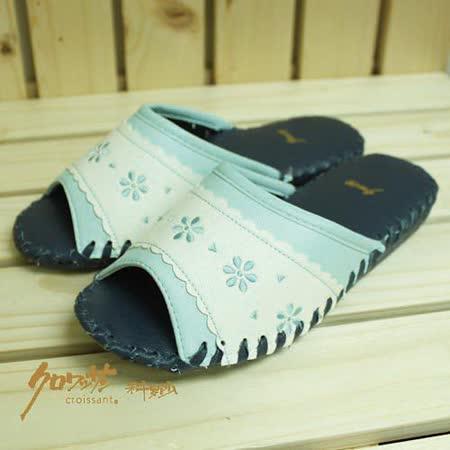 【クロワッサン科羅沙】手工室內鞋 TI 雙色星花皮拖 藍25CM