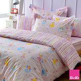 MONA寢飾粉紅仙蹤精梳棉兩用被床包組(單人)