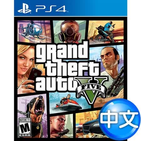 SONY PS4遊戲《俠盜獵車手 5》中英文合版