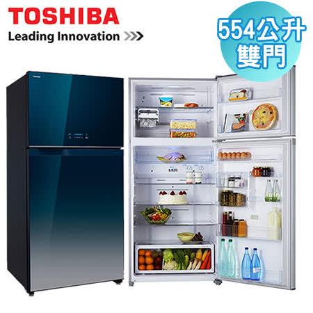 [促銷] TOSHIBA東芝 554L雙門變頻玻璃鏡面冰箱GR-WG58TDZ(GG)含基本運送+拆箱定位+回收舊機