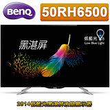BenQ 50吋 低藍光黑湛屏FHD液晶顯示器+視訊盒(50RH6500)