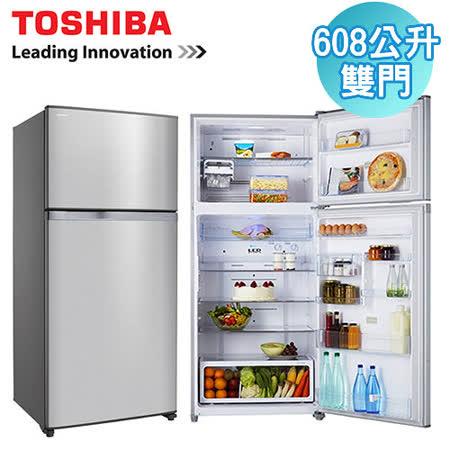 TOSHIBA東芝 608L雙門變頻抗菌冰箱(GR-W66TDZ)含安裝+送聲寶14吋立扇