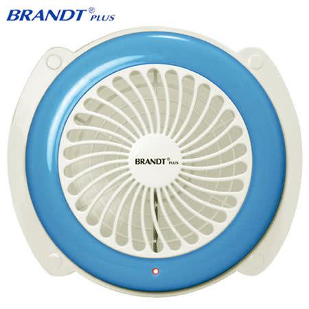 BRANTD 白朗 BFS-450 USB 直流環保節能扇