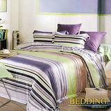 【BEDDING】奧羅拉 雙人加大四件式天絲兩用被床包組  100%TENCEL