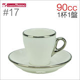 Tiamo 17號鬱金香濃縮杯盤組(白金) 90cc (白) HG0842W