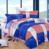 《航海日記》加大四件式舖棉兩用被床包組