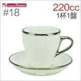 Tiamo 18號鬱金香大卡布杯盤組(白金) 220cc (白) HG0844W