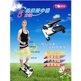 5分鐘健康踏步機【台灣製造】
