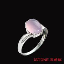 石頭記 紫羅蘭玉髓925純銀戒指-純粹