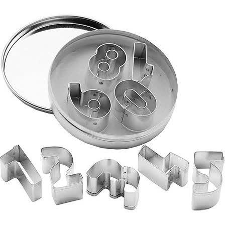 《KitchenCraft》錫罐餅乾切模9件(數字)