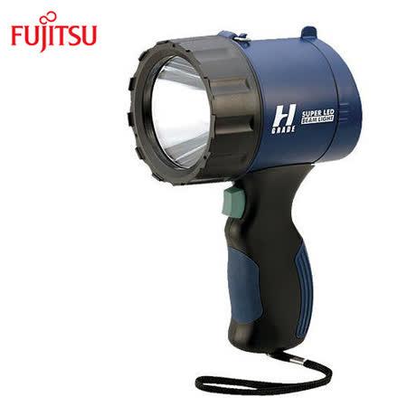 FUJITSU 富士通 日本LED光束探照燈/手電筒 HGH3421F-A
