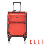 ELLE 法式優雅紳士淑媛防盜雙拉鍊商務箱20吋-優雅橘EL3203220-11