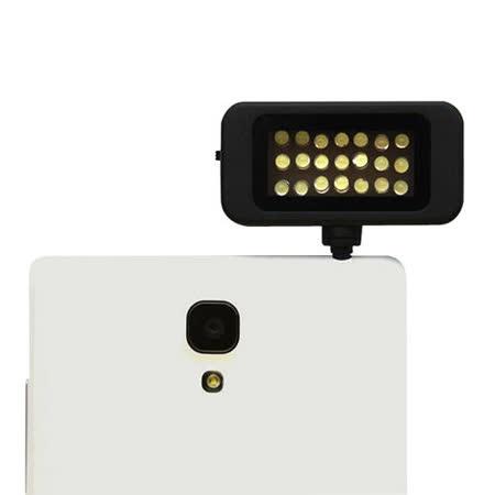 手機/平板專用21顆LED補光燈攝影燈﹝加送手機套﹞