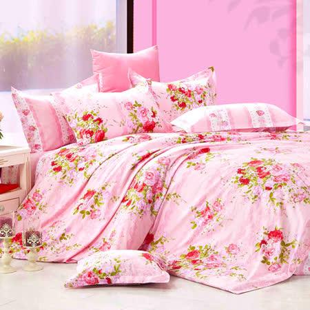 《甜蜜花都》特大四件式舖棉兩用被床包組