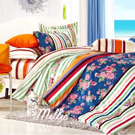 《似水年華》單人三件式舖棉兩用被床包組
