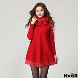 【KVOLL大尺碼】紅色蕾絲拼接傘狀針織裙