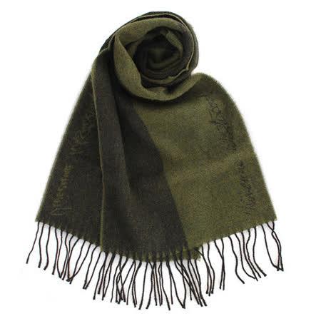 【好物推薦】gohappy快樂購Vivienne Westwood 新款雙色混羊毛logo披肩圍巾-墨綠色價錢高雄 sogo