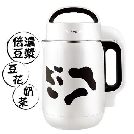 【九陽】豆奶濃湯豆漿機DJ11M-D35SG 送有機黃豆