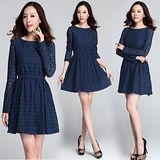 【麗質達人中大碼】3580藍色修身洋裝(藍色)