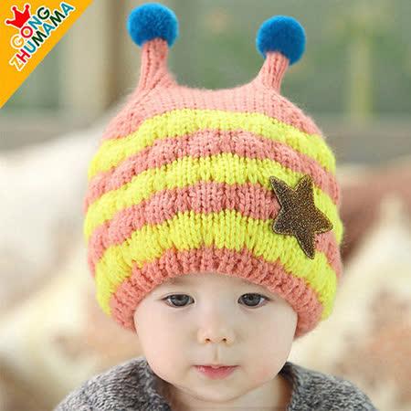 韓版-秋冬小蜜蜂雙色兒童毛帽