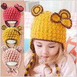 韓版-可愛時尚蝴蝶結兒童護耳毛帽