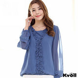 【KVOLL大尺碼】藍色荷葉花邊鉤織雪紡衫
