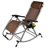【LIFECODE】豪華兩用無段式折疊躺椅/搖椅(附杯架)-咖啡色
