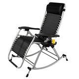 【LIFECODE】豪華兩用無段式折疊躺椅/搖椅(附杯架)-黑色