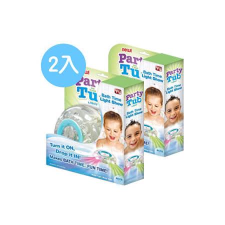 【funKids】兒童戲水/洗澡/泳池LED飛碟球(2入)