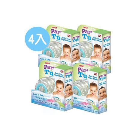 【funKids】兒童戲水/洗澡/泳池LED飛碟球(4入)